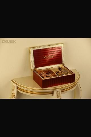 Луксозна картонена кутия за подарък за комплекти на Roza Lingerie